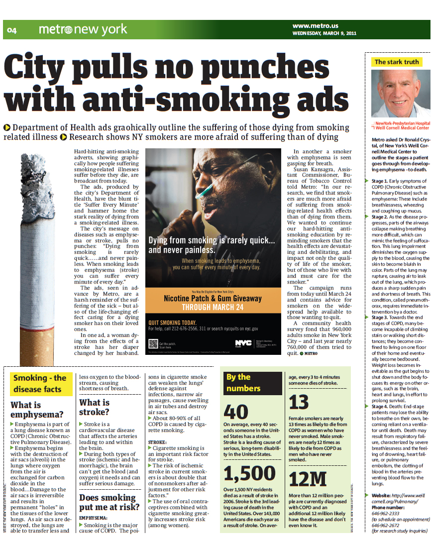tobacco associated news flash articles